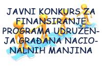 Javni konkurs za udruženje građana nacionalnih manjina 2018
