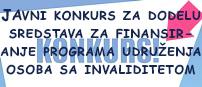 Javni konkurs udruženja OSI 2018.