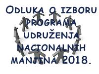 Odluka manjine 2018.